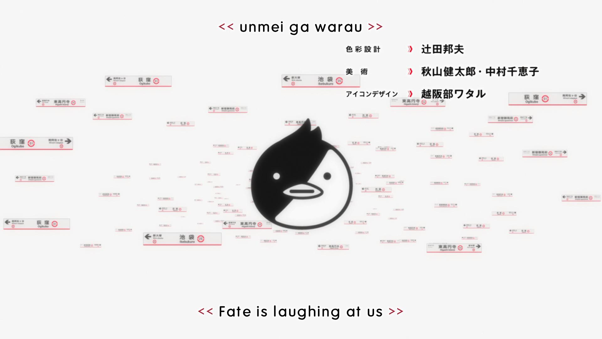 zurako mawaru penguindrum the bell of fate tolls bd p aac ccba mkv snapshot jpg university essay page layout